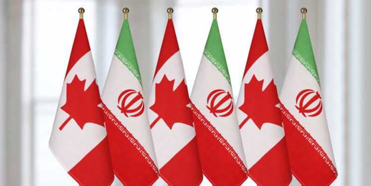 Canada Opposed Iranian Democracy