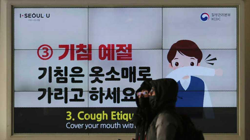 Coronavirus Outbreak: South Korea Reports 13th Death, 344 New Cases
