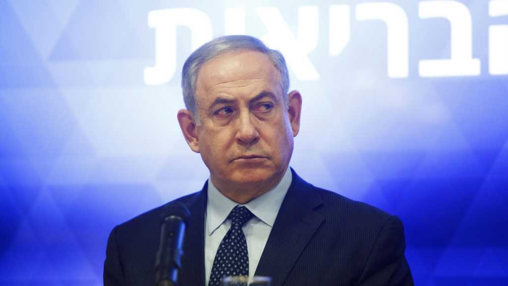 Netanyahu Infected? Aide Tests Positive for Covid-19