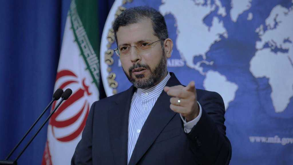 Tehran Says US in No Position to Lecture Iran, Yemen on Bilateral Ties
