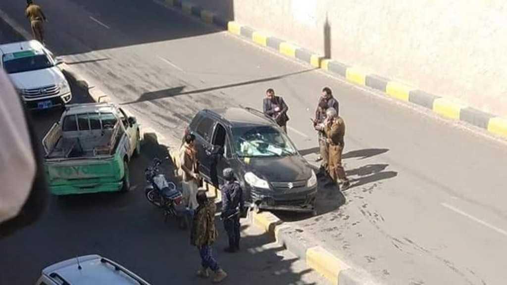 Yemeni Youth and Sports Minister Assassinated