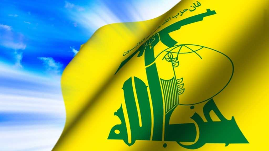 Hezbollah Condoles with Sudan over Sayyed Sadiq Al-Mahdi's Demise: He Was an Icon of Ideology, Resistance
