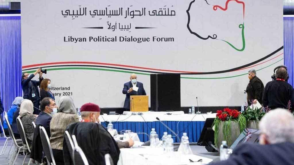Libya Parliament to Vote on Interim PM's New Cabinet