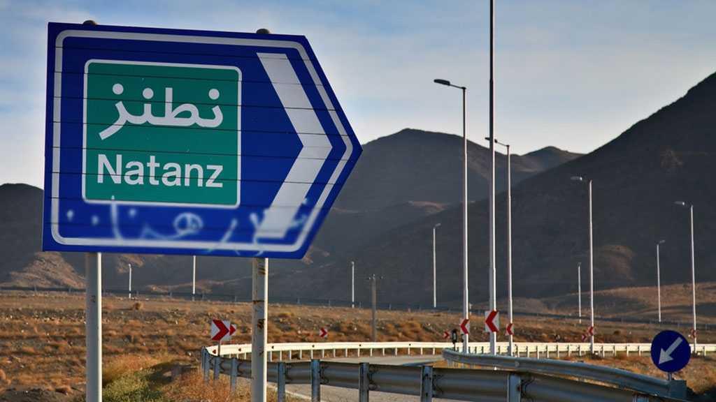 By Sabotaging Iran's Nuclear Program, 'Israel' Sabotaged World Peace