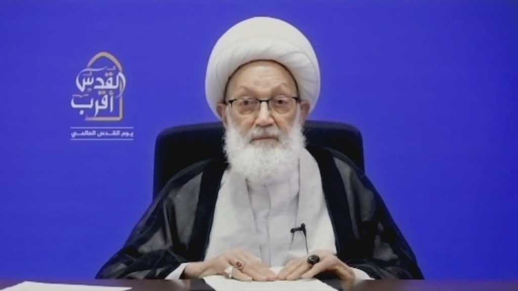 Top Bahraini Cleric: Al-Quds Is Nearer than Ever to Being Liberated, Cleansed from Zionists' Abomination