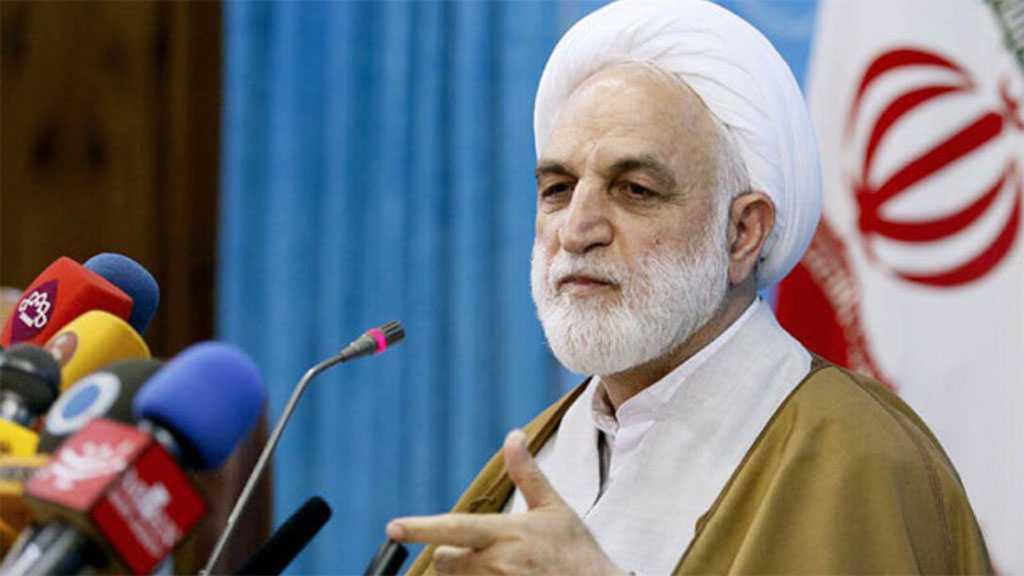 Imam Khamenei Appoints Mohseni-Eje'i as New Judiciary Chief