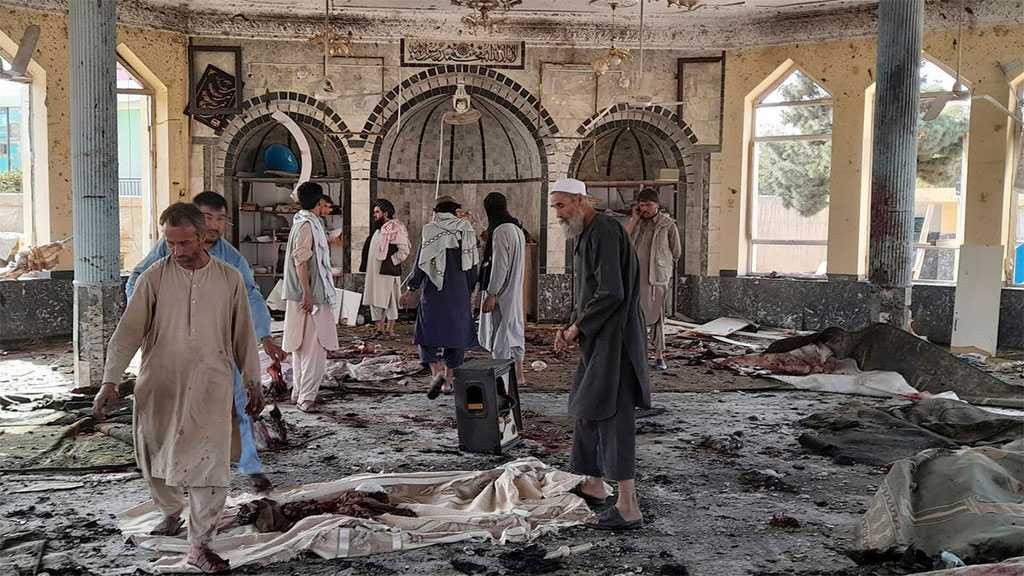 Iran, OIC Discuss Regional Developments, Afghan Crisis