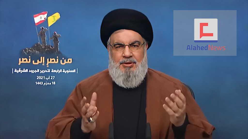 Sayyed Nasrallah's Full Speech on the Anniversary of Lebanon's Second Liberation