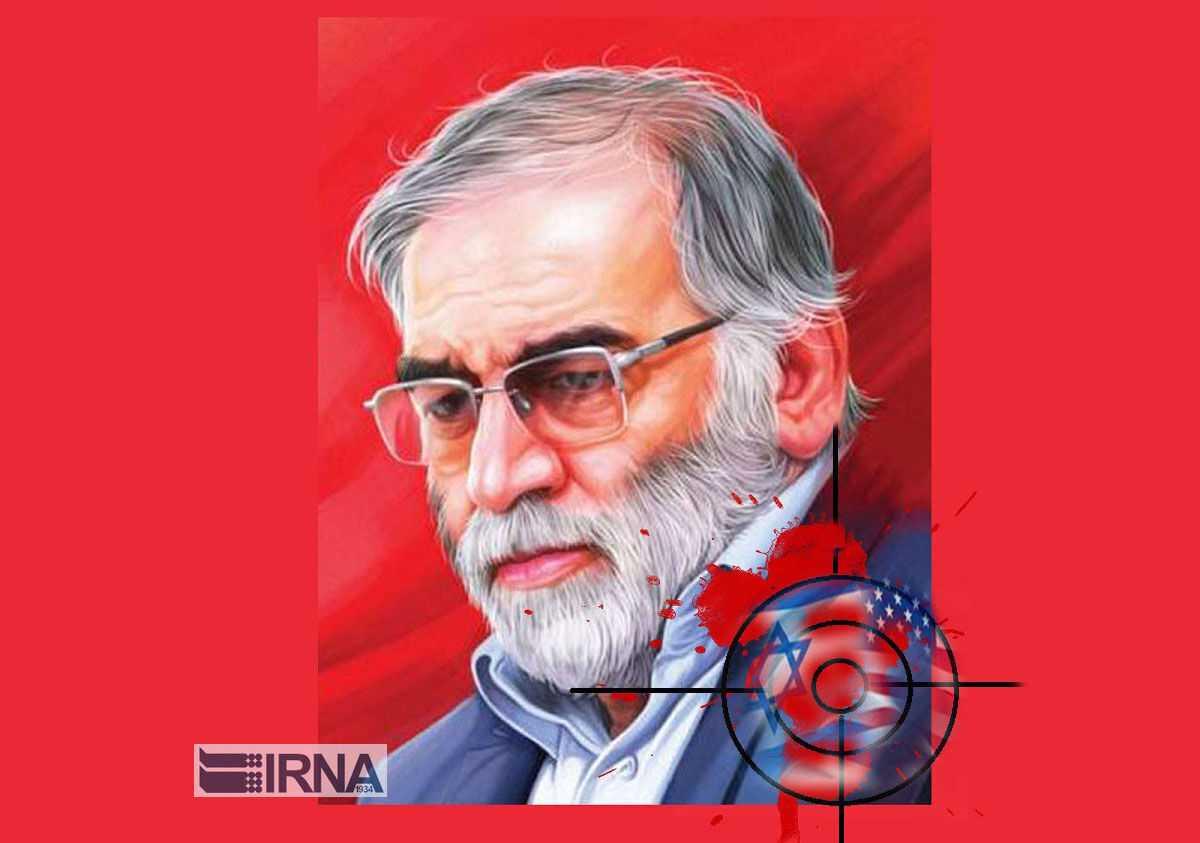 Croatia denounces Fakhrizadeh assassination