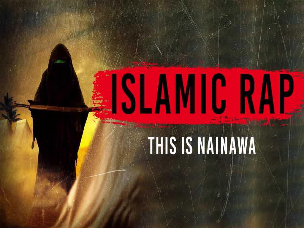 THIS IS NAINAWA | ONTHED | Islamic Rap | English