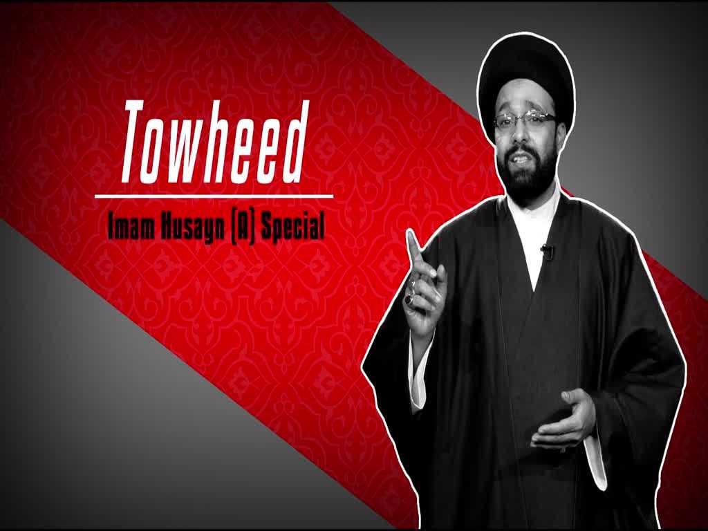Towheed: Imam Husayn (A) Special   CubeSync   English