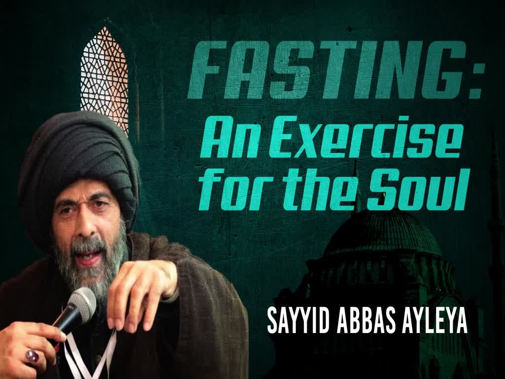 Fasting: An Excercise for the Soul | Sayyid Abbas Ayleya | English