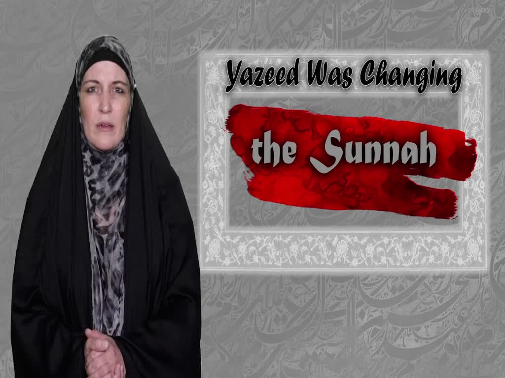 Yazeed Was Changing the Sunnah   Sister Spade   English