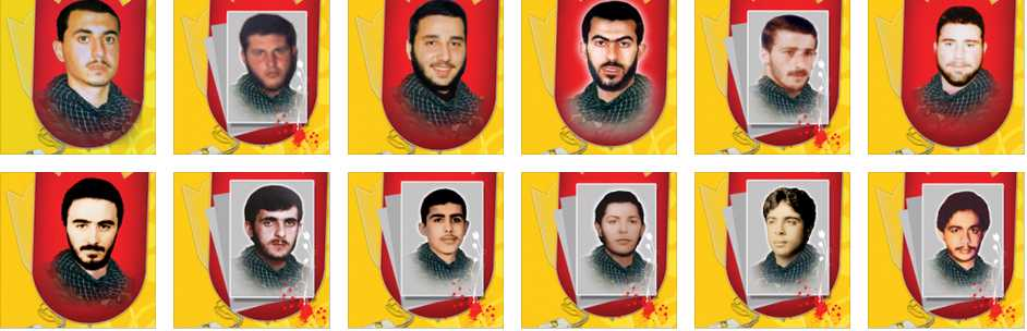 Hezbollah Resorted to Martyrdom Bombings Option as Game-changing Weapon against Israeli Occupation