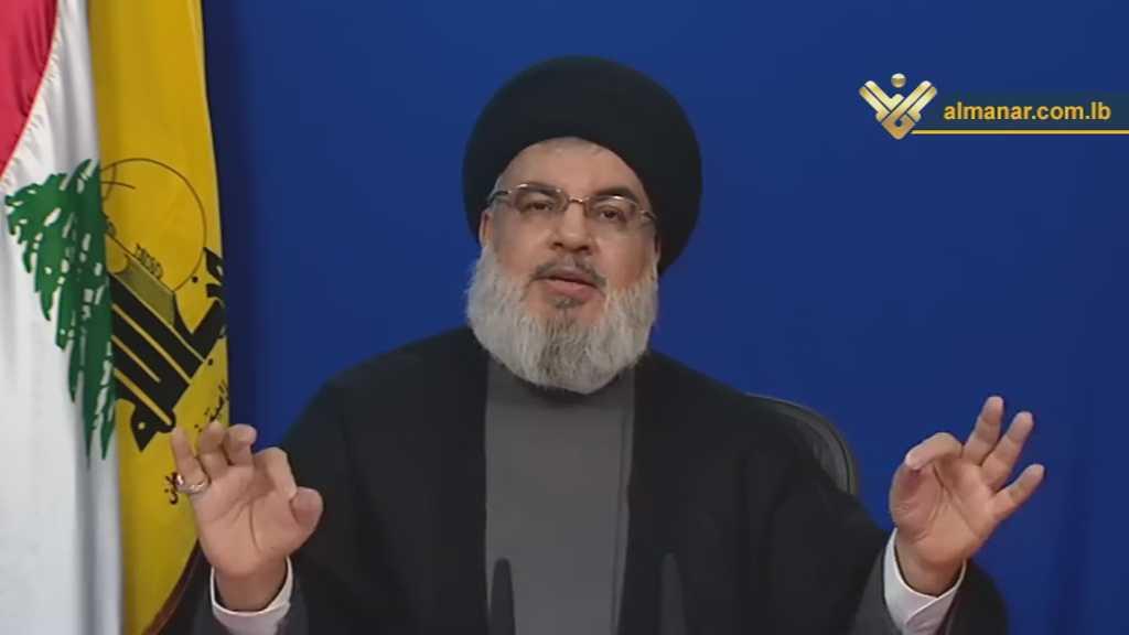 Sayyed Nasrallah Addresses US Ambassador to Lebanon: Respect Yourself, Keep Respectful (Video)