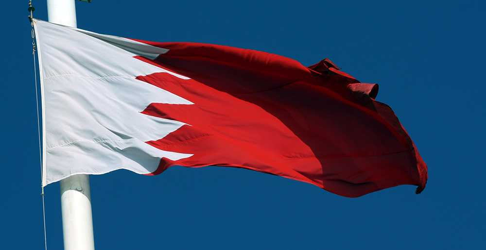 Bahrain in Advanced Contacts to Normalize Ties with 'Israel': Report