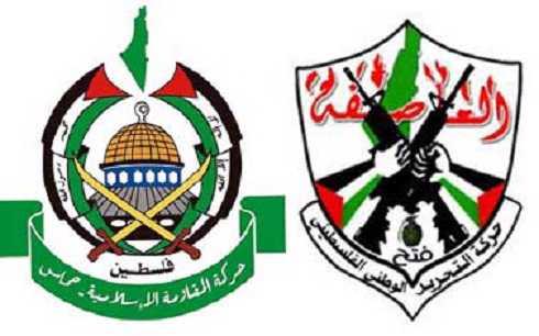 Hamas, Fatah Make Progress in Reconciliation Efforts
