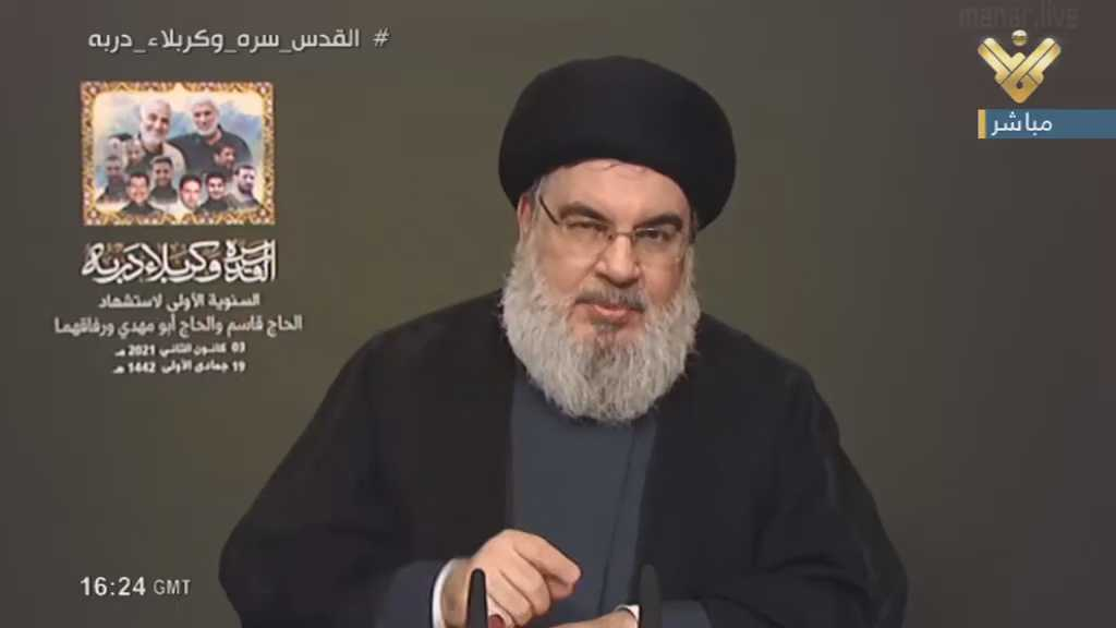 Sayyed Nasrallah: Resistance Missiles, Provided by Iran, Protect Lebanon's Sovereignty & Natural Resources (Video)