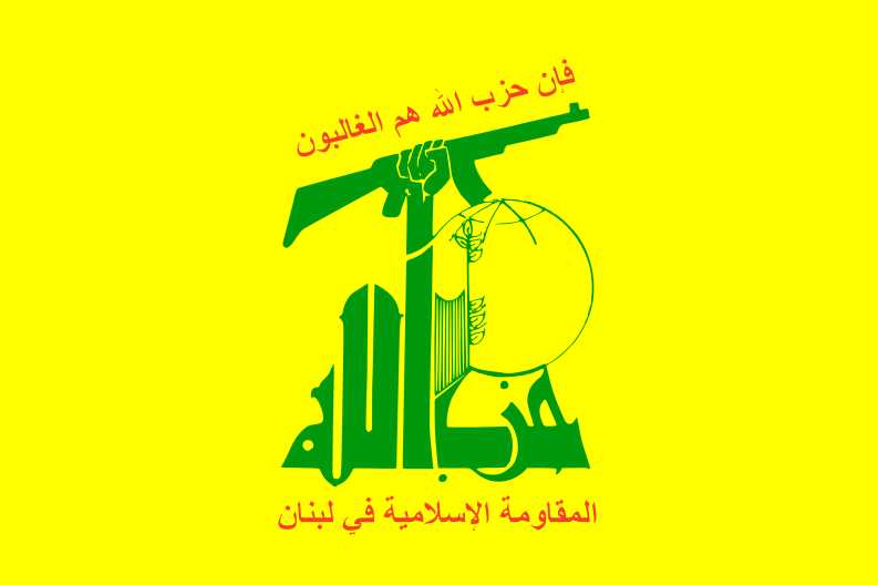 Hezbollah Mourns Sheikh Ahmad Al-Zein: Palestinian Cause Supporter and Islamic Unity Seeker
