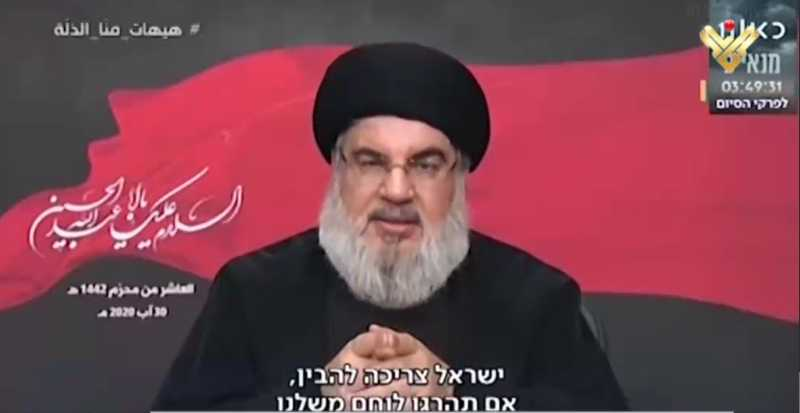 Sayyed Nasrallah Has Consecrated 'Spider Web' Theory in Confrontation with 'Israel': Zionist Studies Institute