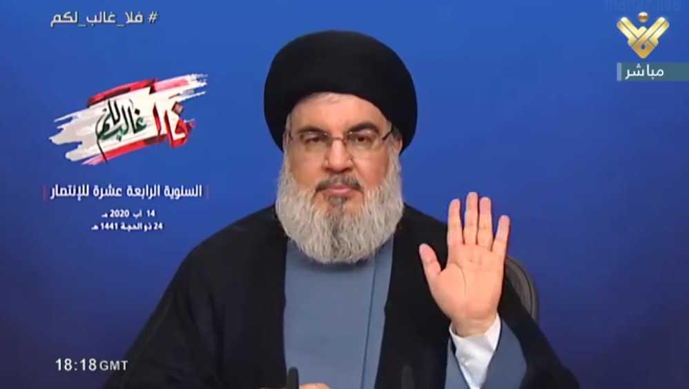Sayyed Nasrallah Appears Via Al-Manar on Thursday
