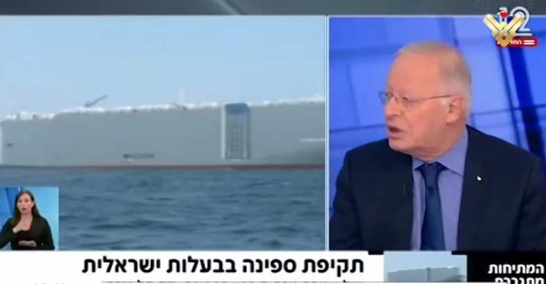 Israeli Circles Concerned about Iran's Enrichment of Uranium at 60%: Attack on Zionist Ship Indicates Run Out of Tehran Patience