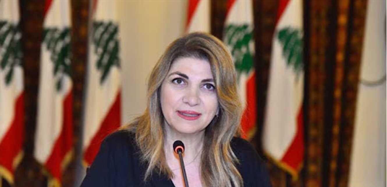 Lebanon's Justice Minister Calls on Judiciary to Carry Out an Uprising to Change Its Status Quo