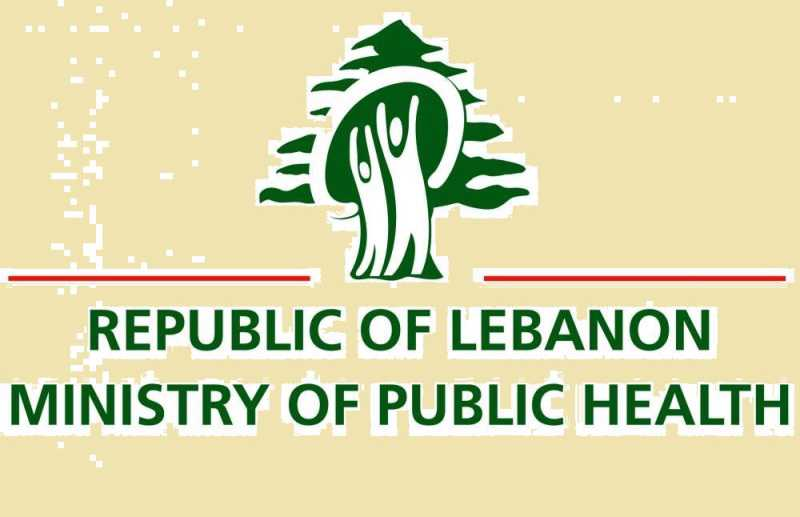 Lebanon Records 435 New Coronavirus Infections with 24 Related Deaths: Ministry