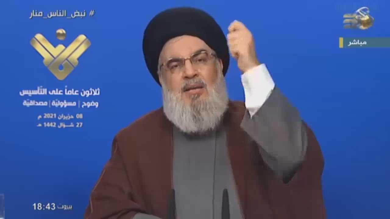 Sayyed Nasrallah: If Lebanese Government Fails to Address Energy Crisis, Hezbollah Will Purchase Fuel from Iran