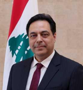 Lebanon: Diab Chairs Meeting on Ration Card