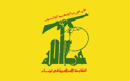 Hezbollah Delegation Discusses with Tashnag Party Command Means of Rescuing Nation from Ongoing Crisis