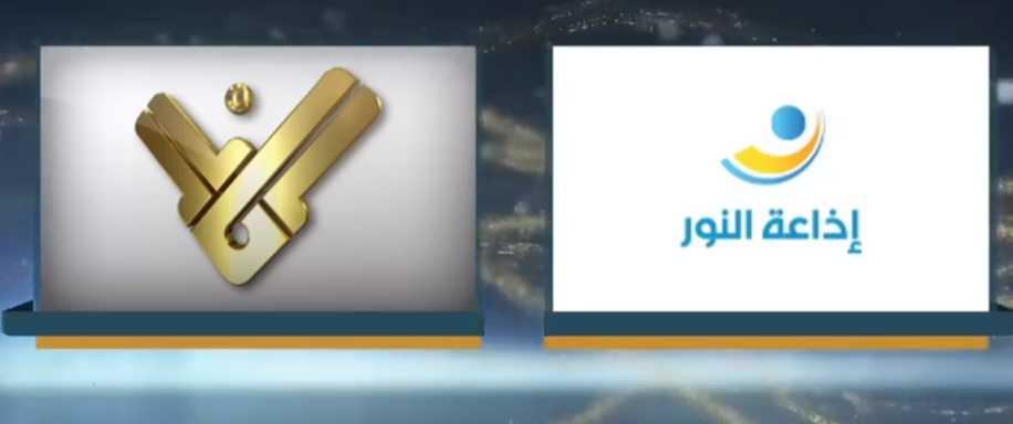 Al-Manar TV Channel, Al-Nour Radio Station Denounce Seizing Websites: We Will Become Stronger