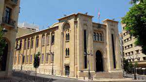 Lebanon: Joint Parliamentary Committees Approve Ration Card