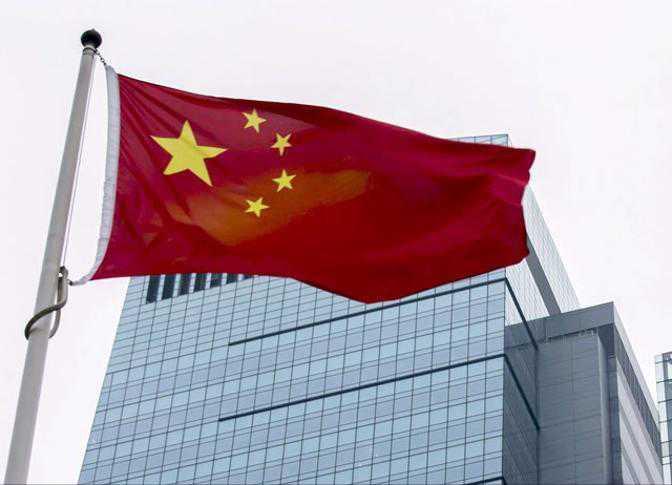China: US Slandering Efforts to Pursue Criminals Overseas