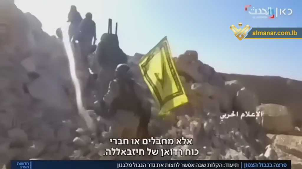 Since African Job-seekers Can Easily Infiltrate from Lebanon into 'Israel', Hezbollah Elite Forces Will Certainly Invade Galilee: Zionist Analysts