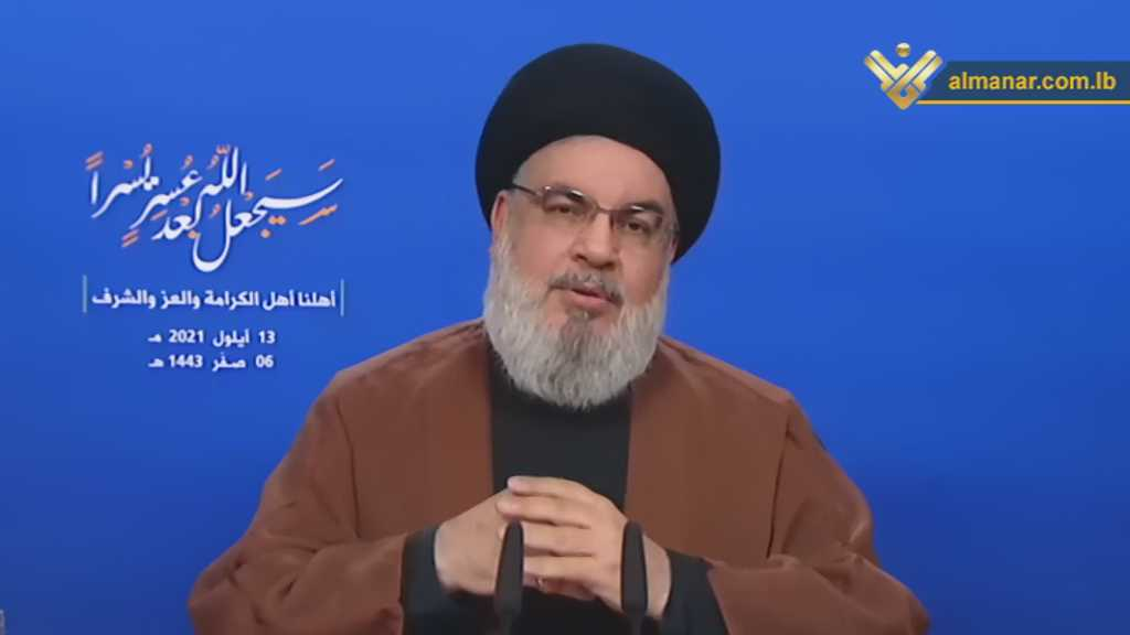 Sayyed Nasrallah Announces Arrival of First Oil Tanker: Hezbollah Would Engage in Naval Confrontation with 'Israel' If It Strikes Ships