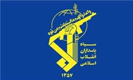 Intelligence Forces Bust Terrorist Team in Iran