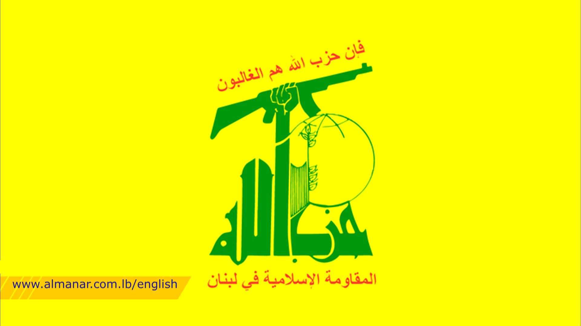 Hezbollah Denounces Terrorist Bombing in Damascus