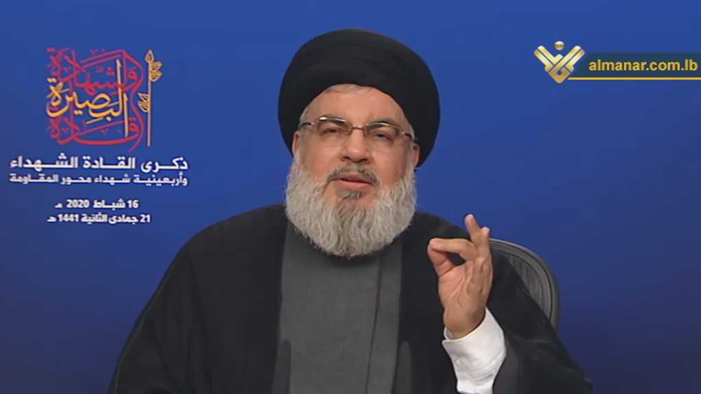 Sayyed Nasrallah: Trump's Two Recent Crimes Usher Direct Confrontation with Resistance Forces