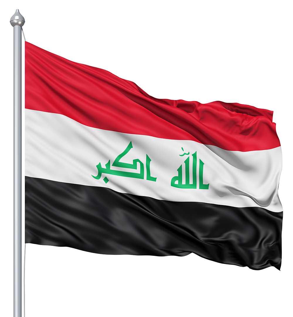 Iraq Closes Public Spaces as First Coronavirus Case Hits Capital