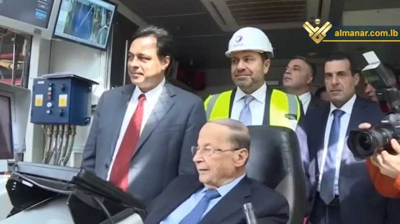 President Aoun Launches Work of Vessel Set to Undertake Oil-drilling Process in Block No. 4