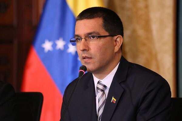 Venezuela condemns US military attack in Iraq