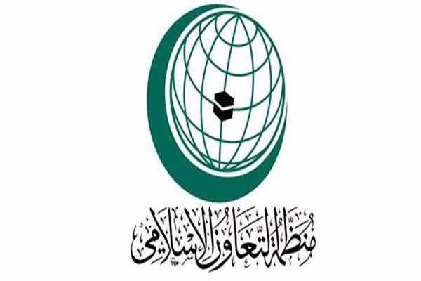 Trump's so-called Deal of Century rejected by OIC