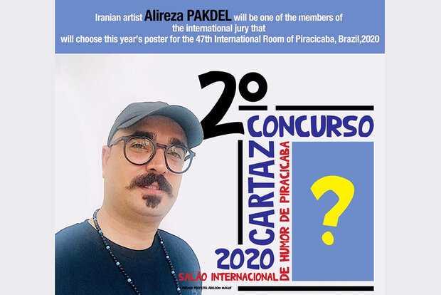 Iranian artist Pakdel selected jury for Piracicaba cartoon exhibit