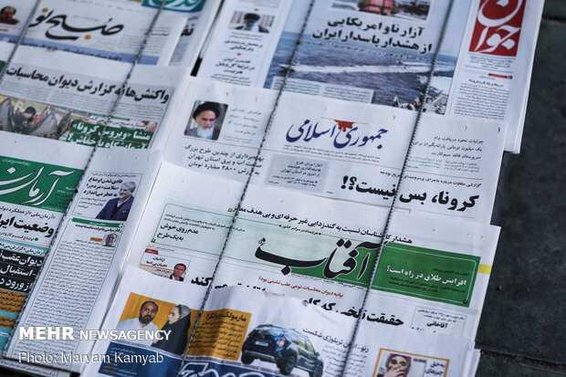 Headlines of Iranian dailies on May 26