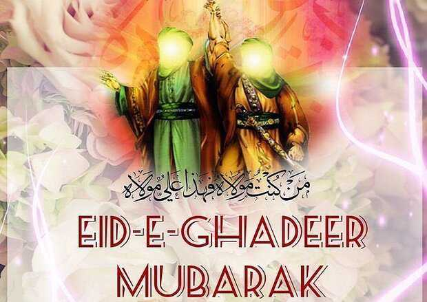 Celebrating Eid al-Ghadir amid Iran's movement of charity