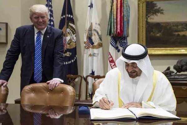 Yemen condemns UAE's 'betrayal'