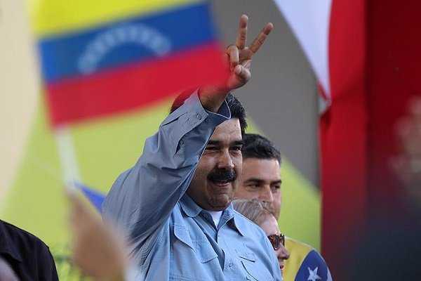 London High Court decision on Venezuelan gold 'overturned'