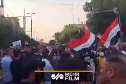VIDEO: Demonstrations in front of French embassy in Baghdad