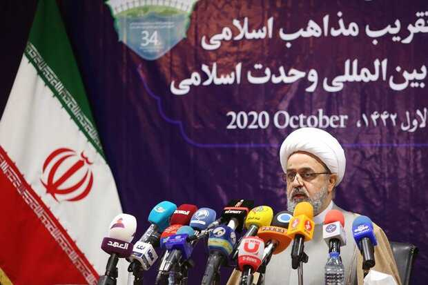 Cleric terms 'Islamic Unity' as a strategy to reach peace